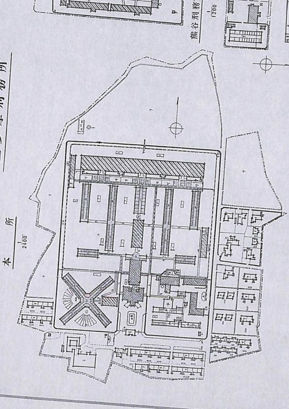 1932 Plan for Toyotama Prison